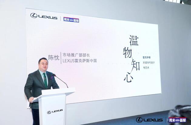 """2018年度最温暖的展览""""温物知心"""