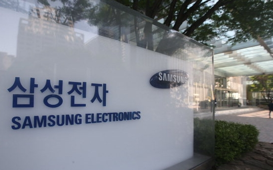 韩国法院今日裁定三星员工患白血病与工作环境有关