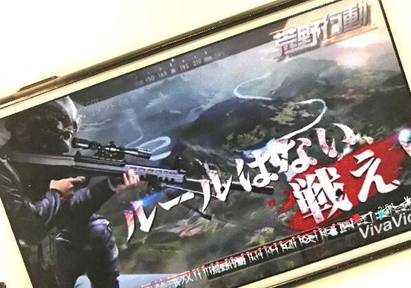 日媒:中韩游戏企业崛起 动摇日本游戏大国宝座