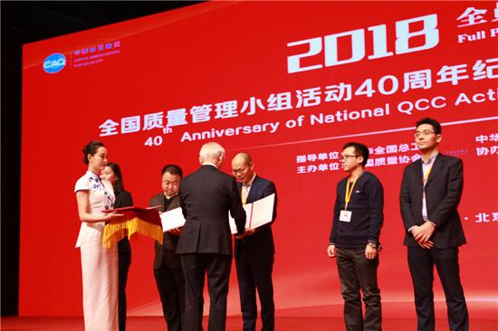 """小米获中国质量协会""""质量技术奖一等奖"""""""