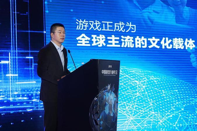 腾讯程武:面向未来 重识游戏价值
