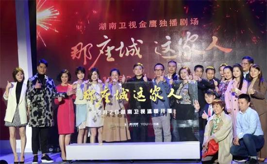 《那座城这家人》12月2日播出 马元童蕾首演夫妻