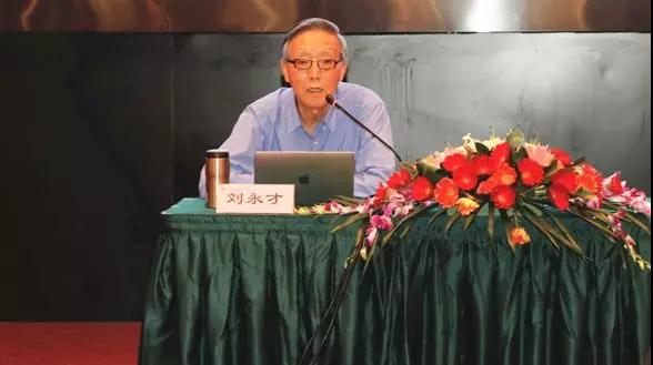 首届航天(厦门)智能制造高峰论坛描绘中国智能制造未来