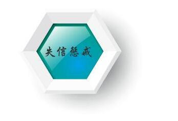 南京多部门惩戒交通失信行为 多家企业进严重失信名单