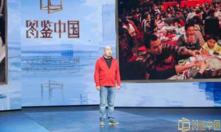 """《图鉴中国》见证""""中国味道""""的变与不变"""