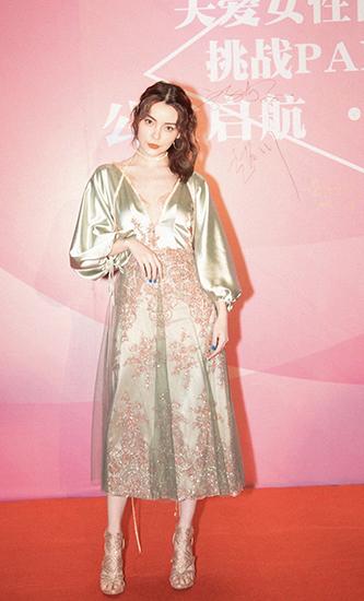 赵宇彤出席公益慈善晚宴 呼吁尊重性别差异