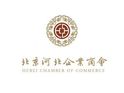北京河北企业商会——华夏冀商