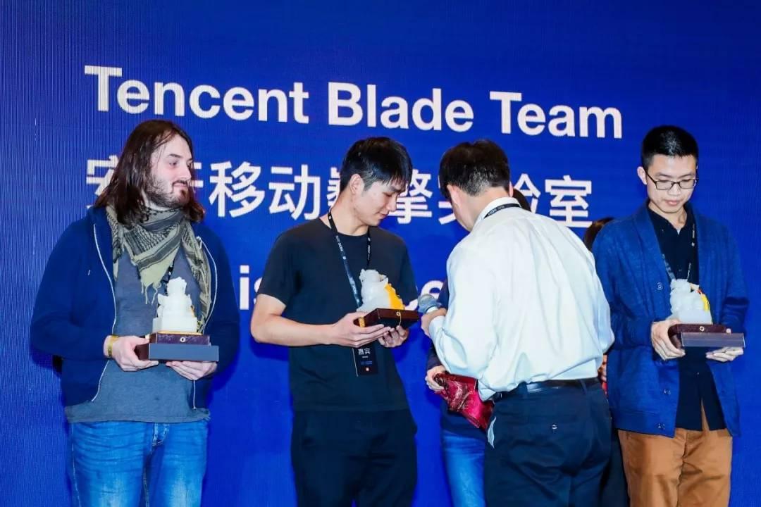 TencentBladeteam获小米安全年度最佳守护者