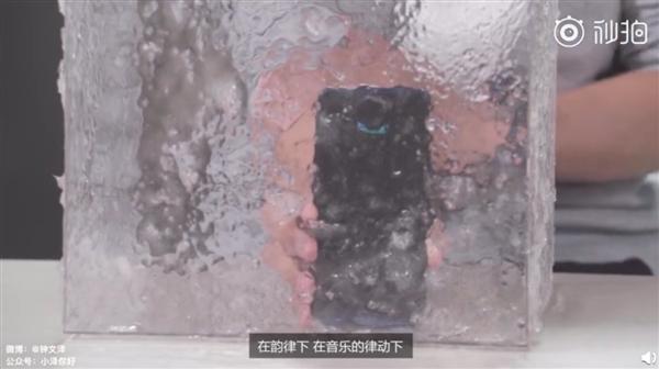 vivo新旗舰即将登场:三摄/屏幕指纹加持