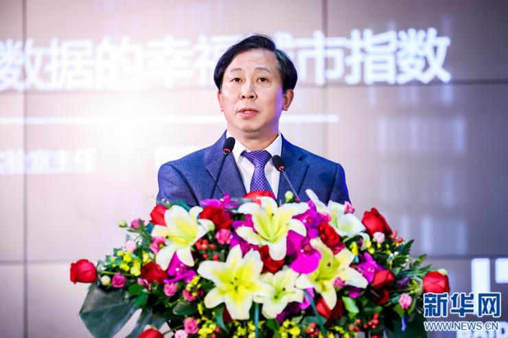 2018中国美满城市论坛百度用AI添持城市美满