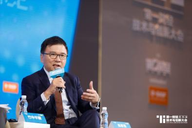 WeLab资深顾问陈家强:把香港国际经验结合大湾区科技创新,可输出全球