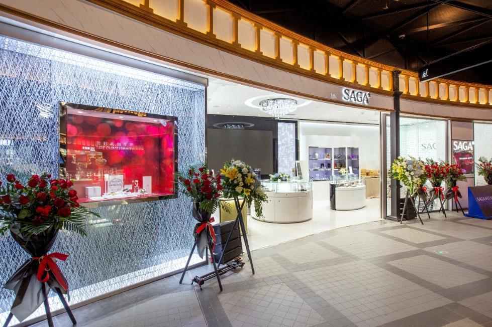 亲身创作时间之美:SAGA世家表首家体验店落户成都时尚地标