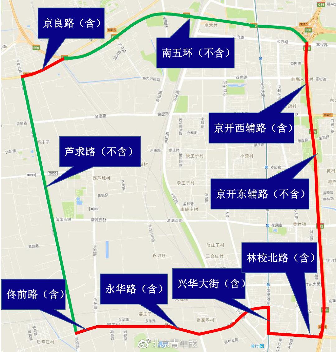 北京大兴:明年元月起工作日早晚高峰外地车禁行