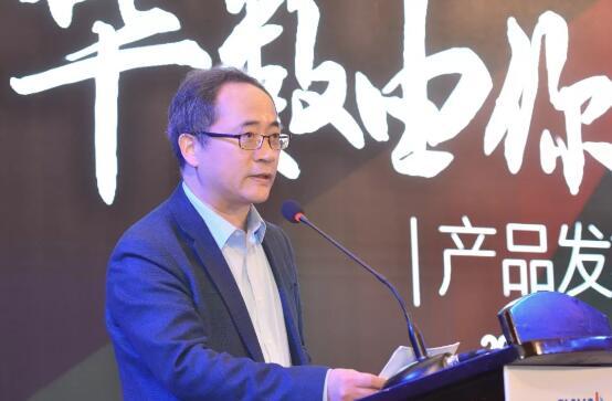 图:华数集团党委副书记、总经理陆政品致辞