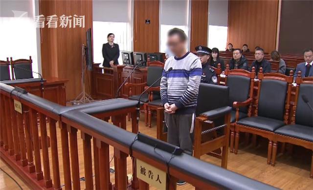 男子合成艳照敲诈各地企业领导 涉案金额超3千万