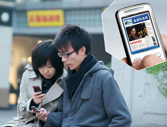 3G时代人们经历手机浏览消休