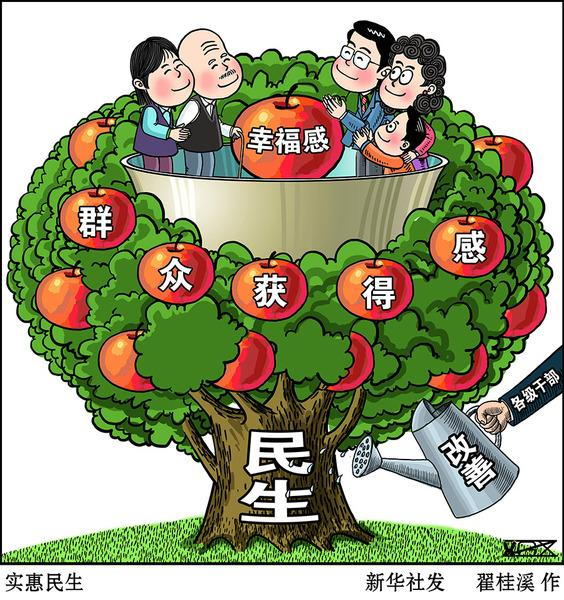 湖南省邵阳市政协实现政协云与市电子政务数据对接互动