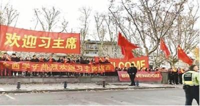 四国华侨华人:热议习主席欧洲拉美之行