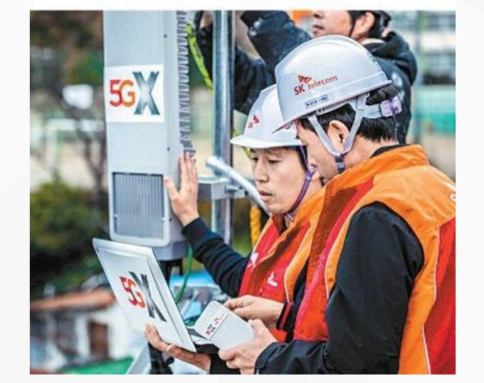 韩国三大运营商12月起正式商用5G服务