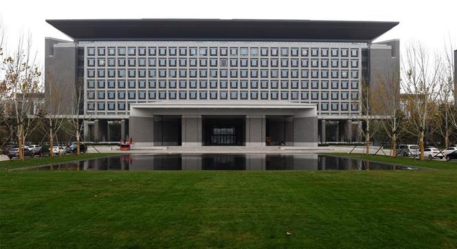 北京城市副中心行政办公区启用 多部门迁入