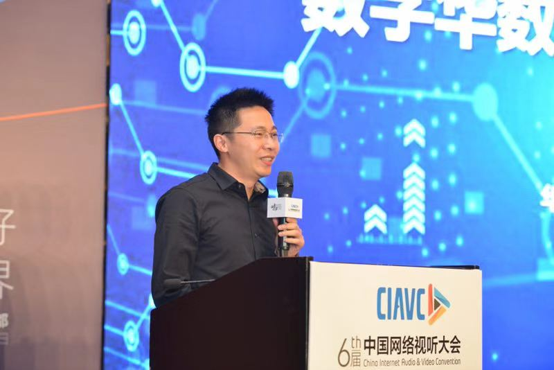 华数传媒卓越:数字华数助力智慧产业新发展