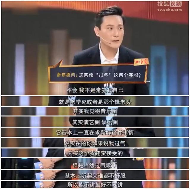 不会过气的华语歌手有3人!周杰伦没上榜,他还需要时间的检验