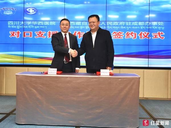 与华西医院合作办院21年,西藏成办医院成功晋升三甲