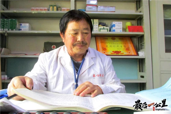 """行医46年,他是村里的""""喜来乐"""""""