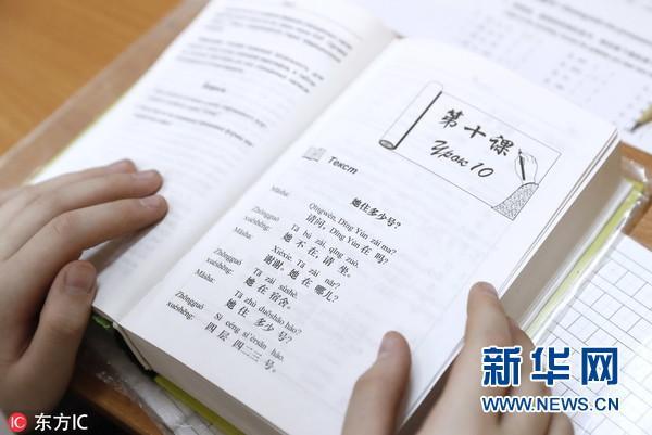 不仅酷,还很暖,一起看看各国学习中文的N种理由