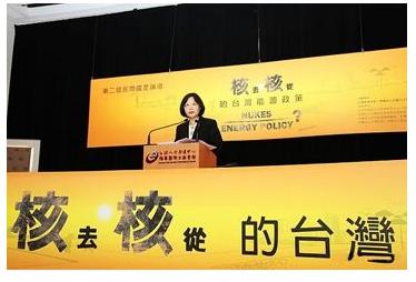 台湾民众愤怒推倒非核神主牌,民进党还在嘴硬