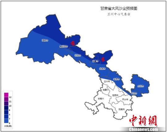 图为12月2日甘肃大风沙尘预报图。 甘肃省气象局供图 摄