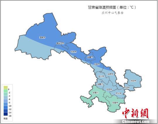 图为12月2日甘肃降温预报图(单位:℃)。 甘肃省气象局供图 摄