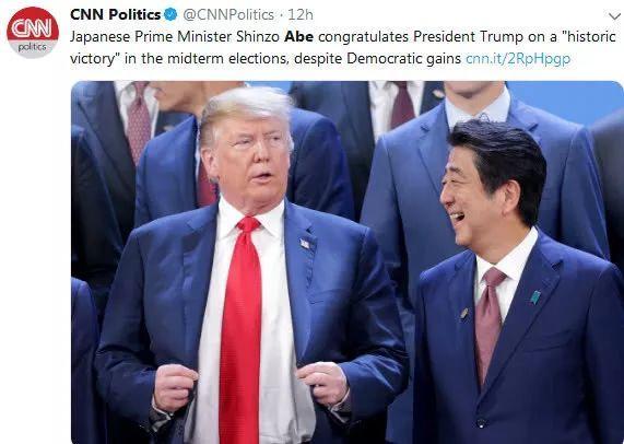 """安倍猛夸特朗普""""取得历史性胜利"""",美媒哗然"""