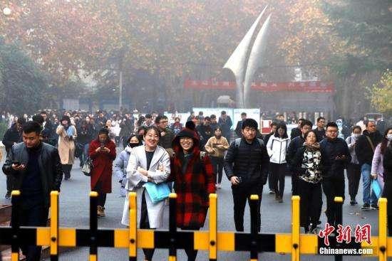 6.7万考生在江苏参加国考笔试 考录比63:1创5年新高