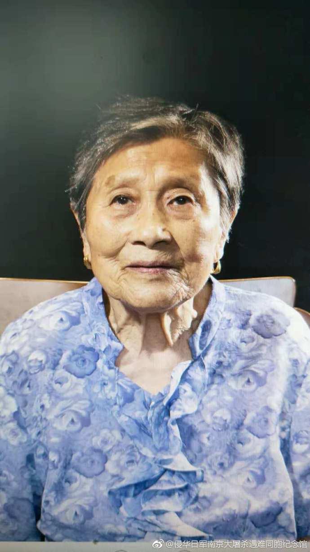 南京大屠杀幸存者赵金华去世,享年94岁