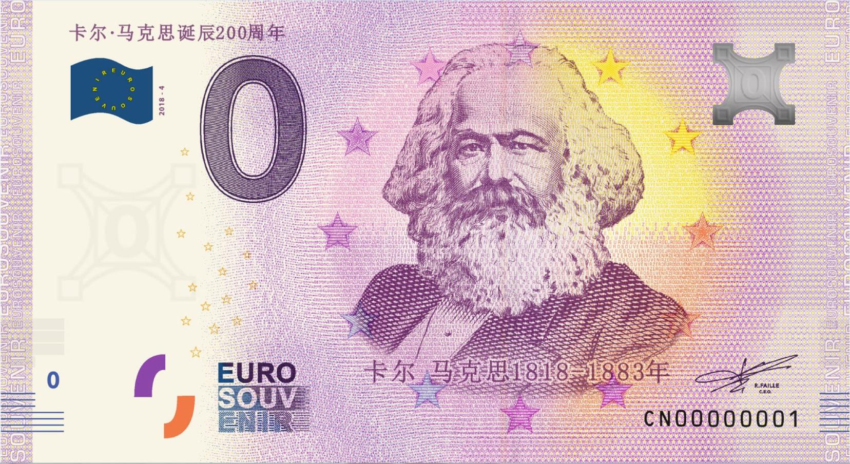 欧洲将发行以猪首为元素的零欧元纪念纸币 以此迎接中国新年