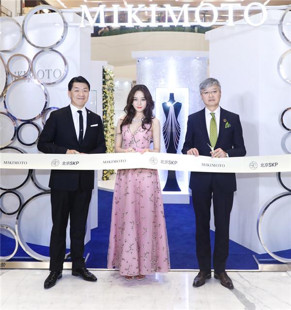 MIKIMOTO 125周年高级珠宝展览亮相北京SKP 品牌亚洲代言人迪丽热巴现身揭幕