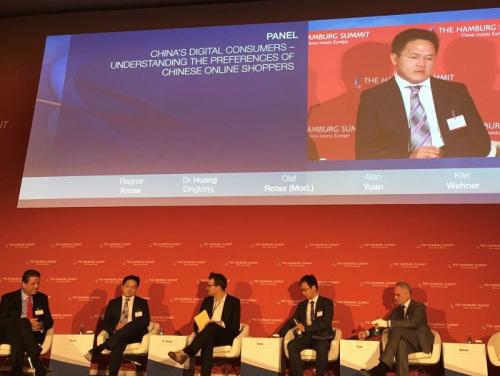 聚焦AI赋能 码隆科技出席中欧论坛汉堡峰会