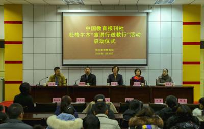 中国高科集团走进青海格尔木 关注儿童心理健康