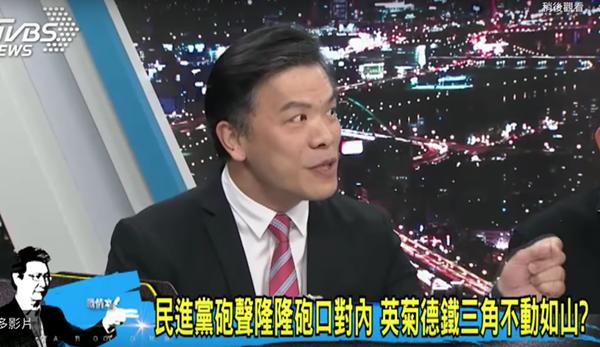 台教授:蔡英文若不检讨管中闵案 就是没听到民意呼喊