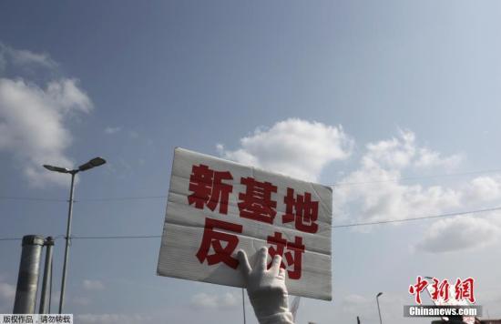 日媒:日本政府将启动向边野古沿岸投入沙土工程