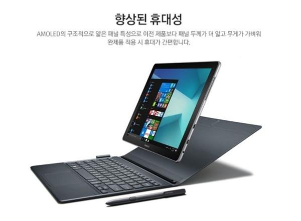三星成功研发出笔记本专用4K OLED面板