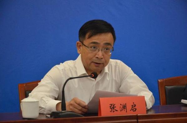 山西大同市质监局党组书记、局长张渊启接受监察调查