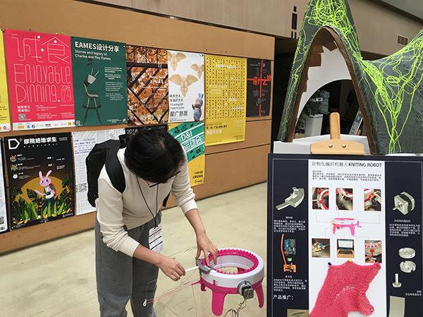 机器人可以编织椅子?上海大学生的脑洞作品不止如此