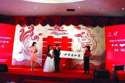 结婚用新俗 城阳区新时代结婚礼堂免费用!