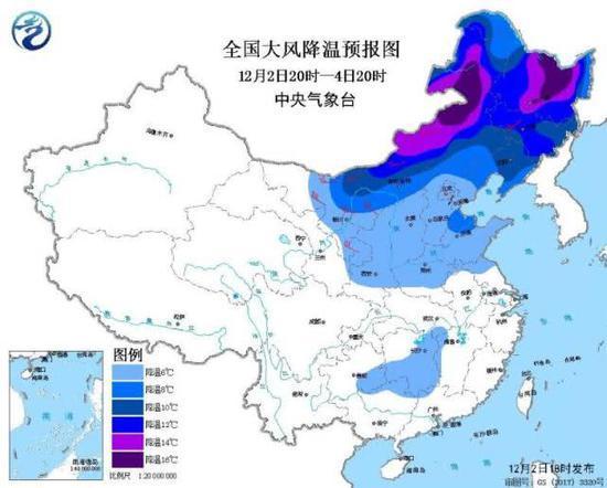 6级北风进京吹散雾霾 局地有扬沙