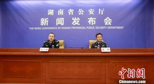 湖南警方侦破一污染环境案 涉案额逾7000万元抓获14人