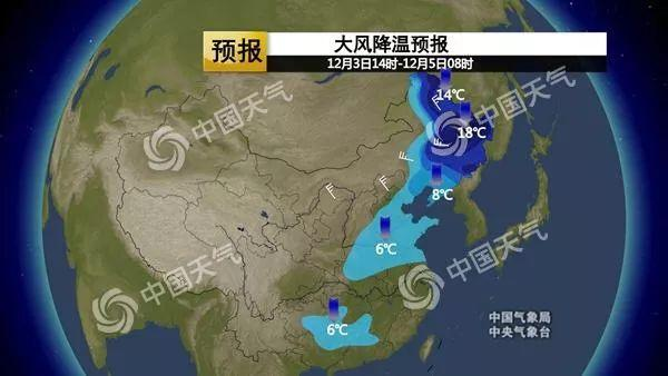 冷空气放大招!0℃线将抵达长江中下游一带