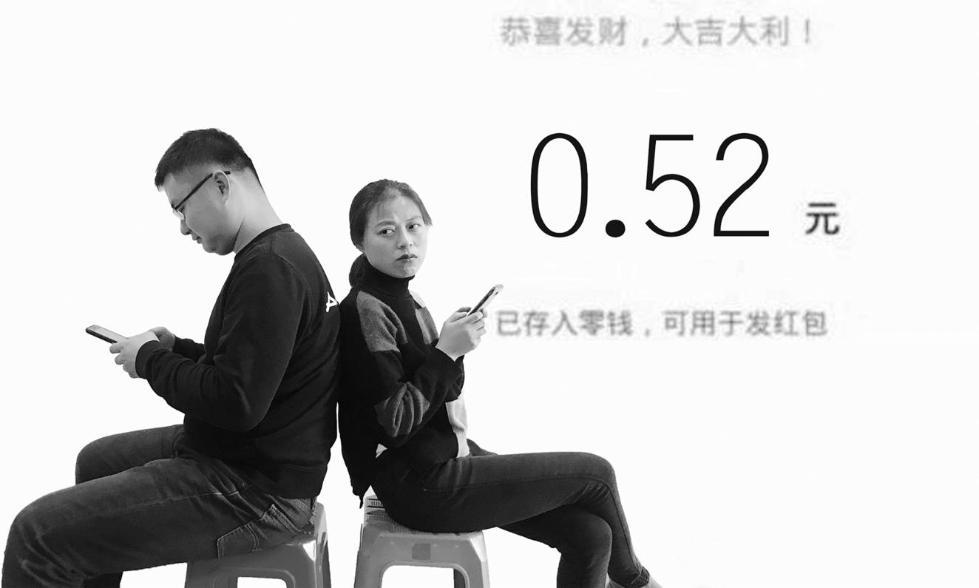"""""""抠门""""男相亲送断码鞋发1.29元红包 吃饭结账躲厕所"""