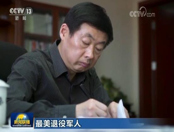 【最美退役军人】吴惠芳:逐梦新农村建设